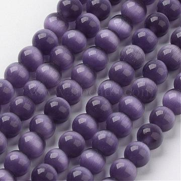 Cat Eye Beads, Round, Indigo, 8mm, Hole: 1mm; about 49pcs/strand, 15.5 inches(CER8mm57)