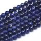 Natural Sodalite Beads Strands(G-K224-01-6mm)-1