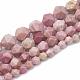 Natural Rhodochrosite Beads Strands(G-S332-12mm-007)-2