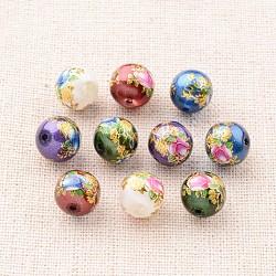 цветочная картина печатные стеклянные круглые бусины, cmешанный цвет, 10 mm, отверстия: 1 mm(GLAA-J087-10mm-B)