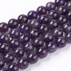 природных драгоценных камней бисер нитей, аметист, AB класс, вокруг, фиолетовый, 8 mm, отверстия: 1 mm; о 48 шт / прядь