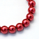 Baking Painted Pearlized Glass Pearl Round Bead Strands(X-HY-Q003-12mm-51)-2