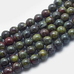 "Chapelets de perles de sang de dragon naturel, rond, 8mm, trou: 2mm; environ 48 pcs/chapelet, 15.3""(G-K287-17-8mm)"