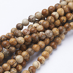 beads brins, image naturelle jaspe, arrondir, sur 6 mm de diamètre, trou: environ 0.8 mm, 15~16(X-GSR6mmC016)