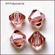 Imitation Austrian Crystal Beads(SWAR-F022-4x4mm-319)-1