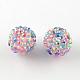 AB-Color Resin Rhinestone Beads(RESI-S315-14x16-11)-1