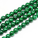 Synthetic Malachite Beads Strands(X-G-T053-6mm-05)-1