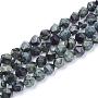 натуральные пряди камбабы из яшмы, звезды вырезать круглые бусы, алмазный граненый, 6~6.5x6 mm, отверстия: 1 mm; о 58 шт / прядь, 15.9