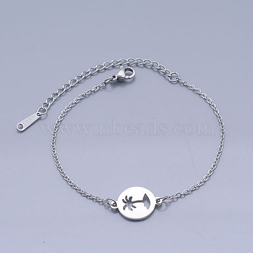 201 Stainless Steel Link Bracelets, with Lobster Claw Clasps, Coconut Tree with Flat Round, Stainless Steel Color, 6-5/8 inches~6-3/4 inches(16.8~17.1cm)(BJEW-T011-JN499-1)