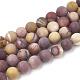 Chapelets de perles en mookaite naturelles(G-T106-158)-1