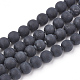 Natural Obsidian Beads Strands(X-G-T106-001A)-1
