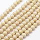Natural Fossil Beads Strands(X-G-K209-04E-8mm)-1