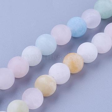 6mm Round Morganite Beads