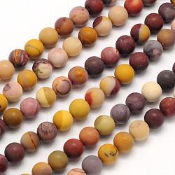 """Dépoli rondes perles de Mookaite naturelle brins, 6mm, trou: 1mm; environ 65 pcs/chapelet, 15.3""""(G-N0166-65-6mm)"""