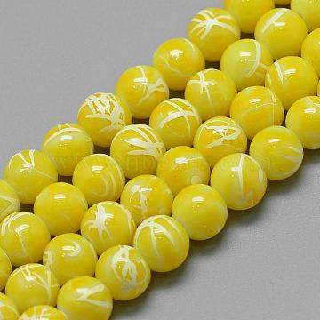 Drawbench Glass Beads Strands, Baking Painted, Dyed, Round, Yellow, 6~6.5mm, Hole: 1.5mm; about 145pcs/strand, 31.8 inches(DGLA-S115-6mm-L06)
