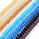 Handmade Glass Glass Beads(GR8MMY)-1