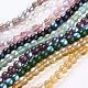Glass Beads Strands(M-GR8MM-AB)-1