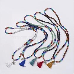 """Pierres fines naturelles colliers de perles, Avec des accessoires en gomme et alliage en polyester, 29.1"""" (74 cm)(NJEW-F147-B)"""