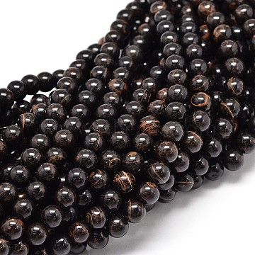 4mm Round Obsidian Beads