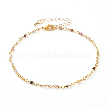 Faceted Round Natural Tourmaline Beaded Anklets, with Brass Lobster Claw Clasps, Golden, 9-7/8 inches(25cm)(AJEW-AN00360-02)