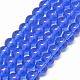 4mm RoyalBlue Round Glass Crystal Beads Strands Spacer Beads(X-GR4mm22Y)-1