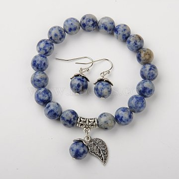 Natural Blue Spot Jasper Jewelry Sets, Bracelets & Earrings, with Brass Spacer Beads and Brass Hooks, 2 inches(5.2cm),  27mm(SJEW-JS00696-03)