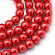 Baking Painted Pearlized Glass Pearl Round Bead Strands(X-HY-Q003-4mm-74)-1
