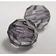 Transparent Acrylic Beads(X-DB3MMC45)-1