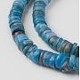 5mm CornflowerBlue Nuggets Other Sea Shell Beads(X-SSHEL-E571-49B)