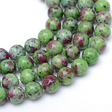 Round Dyed Natural Gemstone Bead Strands, Imitation Ruby in Zoisite Beads Strands, 8~9mm, Hole: 1mm, about 46pcs/strand, 15.3 inches(X-G-R345-8mm-15)