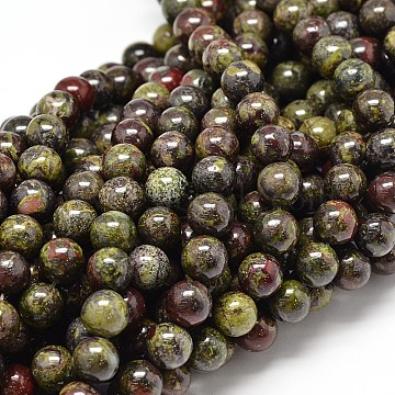Natural Bloodstone Round Beads Strands, 8mm, Hole: 1mm; about 48pcs/strand, 15.7 inches(X-G-P075-04-8mm)