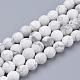 Natural Howlite Beads Strands(G-Q462-124-4mm)-1