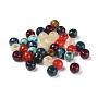 12mm Couleur Mixte Rondelle Acrylique Perles(OACR-Q173-01-M)