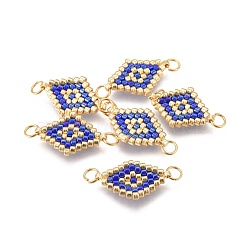MIYUKI&reg & TOHO&reg Handmade Japanese Seed Beads Links, with Brass Jump Ring, Loom Pattern, Rhombus, Blue, 18x12~12.5x1.8mm, Hole: 2.5mm, 1.8mm thick.(SEED-A027-I03)