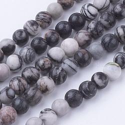 """Естественно netstone круглые бусины пряди, черный шелковый камень, 4~4.5 мм, Отверстие : 1 мм; около 85~90 шт / нитка, 14.9"""" (38 см)(G-G735-90-4mm)"""
