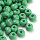Baking Paint Glass Seed Beads(SEED-Q025-4mm-M13)-2