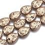 Teardrop Lava Rock Beads(G-T131-87LG)