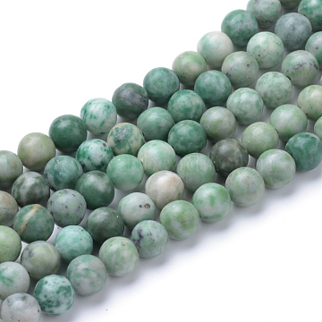 Natural Qinghai Jade Beads Strands, Round, 8~8.5mm, Hole: 1mm, about 47pcs/strand, 15.5 inches(X-G-T055-8mm-16)