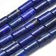 Natural Lapis Lazuli Beads Strands(G-A177-02-04)-1