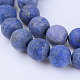 Synthetic Lapis Lazuli Beads Strands(X-G-Q462-8mm-19)-1