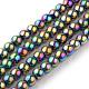 Transparent Glass Beads Strands(X-EGLA-R047-8mm-02)-1