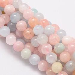 """Brins de perles rondes morganite naturelle, AA grade, 6mm, trou: 1mm; environ 62 pcs/chapelet, 15""""(G-L425-30-6mm)"""