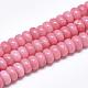 Natural White Jade Beads Strands(G-T122-02R)-1