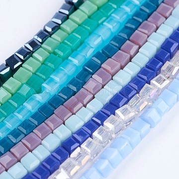 2mm Mixed Color Cube Glass Beads
