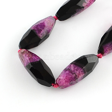 40mm Camellia Rice Natural Agate Beads