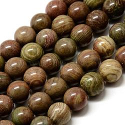 """Chapelets de perles en jaspe arc-en-ciel rouge, rond, 6~6.5mm, trou: 1mm; environ 63 pcs/chapelet, 15.5""""(G-Q462-49-6mm)"""