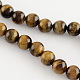Natural Tiger Eye Round Bead Strands(X-G-R200-8mm)-1