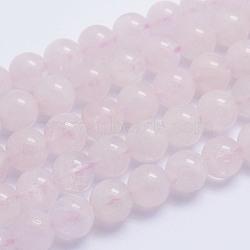 "Chapelets de perles en morganite naturelle, rond, Grade a, 8~8.5mm, trou: 1mm; environ 51 pcs/chapelet, 15.7"" (40 cm)(G-L478-08-8mm)"