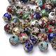 Handmade Cloisonne Beads(X-CLB8mm-M)-1