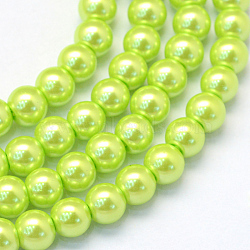 Baking Painted Pearlized Glass Pearl Round Bead Strands, Green Yellow, 4~5mm, Hole: 1mm, about 210pcs/strand, 31.4 inches(X-HY-Q003-4mm-66)